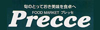 FOOD MARKET PRESSE
