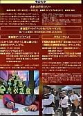 中目黒あかりまつり2017「冬の七夕」