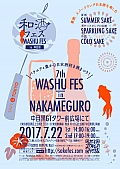 7th WASHU FES in NAKAMEGURO