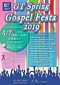 GT Spring Gospel Festa 2019